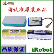 iRobot電池380T 240 880 770 拖地擦地機器人電池掃地機專用電池