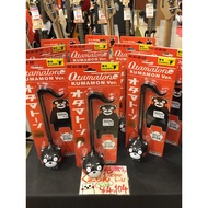 【預購】日本進口正版❣特価❣Otamatone 熊本熊 明和電機 KUMAMON 音樂蝌蚪電子二胡 玩具 樂器 27cm【星野日本玩具】