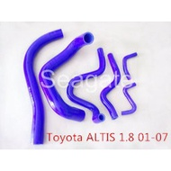 Toyota ALTIS 1.8 01-07 強化矽膠水管