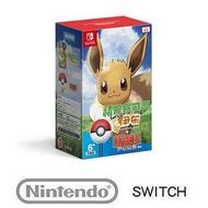 ●現貨 Nintendo Switch 精靈寶可夢Lets Go!伊布 + 精靈球Plus NS伊布+球