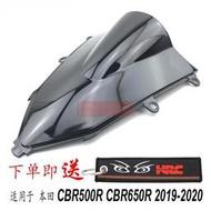 有貨 CBR500R CBR650R 19-20年 機車擋風玻璃 前風擋 擋風鏡 導流罩
