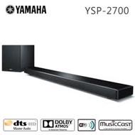 YAMAHA山葉 7.1聲道無線藍牙家庭劇院SoundBar聲霸(YSP-2700)*送HDMI線