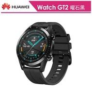 【HUAWEI 華為】Watch GT2 46mm 智慧手錶 曜石黑 氟橡膠錶帶(送22.5W快充組+玻璃保貼等好禮)