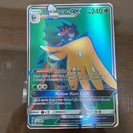 狙射樹梟 Decidueye gx卡 限量美版 神奇寶貝 寶可夢 Pokémon 收藏