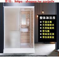 【現貨】新款金鼎整體淋浴房帶馬桶一體式淋浴房整體衛生間含馬桶洗臉盆