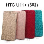 迪士尼皮套 [繽紛] HTC U11+ / U11 Plus (6吋) 米奇、米妮、小熊維尼、史迪奇【Disney正版授權】