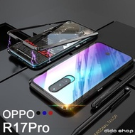 【Didoshop】OPPO R17 Pro 雙面鋼化玻璃磁吸式手機殼 手機保護殼(WK041)