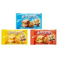 ++爆買日本++ Glico 固力果 2袋入 香酥豆渣餅乾 楓糖 起司蛋糕風味 巧克力風味 日本進口 食物纖維