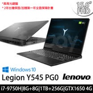 (效能升級)Lenovo聯想 Y545 PG0 15.6吋FHD/i7-9750H六核/8G+8G/1TB+256G/GTX1650_4G獨顯/Win10 電競筆電(81T2000HTW)