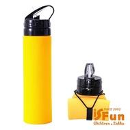【iSFun】環保摺疊*隨身矽膠吸嘴水杯瓶600ml(2色可選)