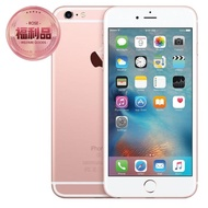 【Apple 蘋果】福利品iPhone 6S PLUS 64G智慧機(5.5吋 贈 空壓殼與玻璃保貼)