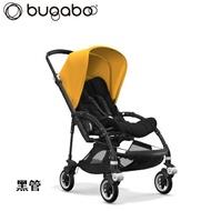 【送2樣好禮】荷蘭 Bugaboo Bee5 輕便嬰兒手推車  (太陽黃遮陽棚)_好窩生活節