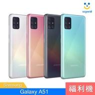 【SAMSUNG】Galaxy A51 128GB【福利機】