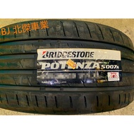 ❲BJ北傑車業❳ 全新輪胎 普利司通 245/45-19 102Y S007A 日本製 (含安裝)