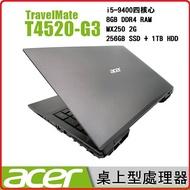 【2020.10 TravelMate雙碟獨顯上市】ACER TravelMate  T4520-G3-381N-004 筆電  15.6 FHD/ MX250 2G/i5-9400/8G/1TB+256G SSD M.2/W10H