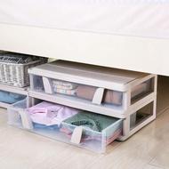 特大號透明床下整理箱床底收納箱扁平抽屜式收納盒塑料儲物箱