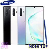 Samsung Galaxy Note10+ (12G/256G) 6.8吋五鏡頭智慧機-贈空壓殼+韓版收納包+指環支架+奈米噴劑