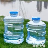 PC加厚食品級戶外車載寬口水桶飲水機桶儲水桶塑料純凈水桶帶龍頭
