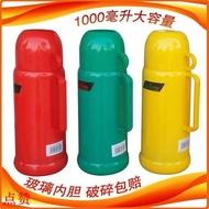 点赞!保溫水壺玻璃內膽真空保溫暖水瓶水銀玻璃保溫瓶玻璃保溫杯1升