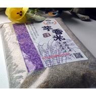 田心米 芋香糙米3公斤  無真空  【超值包】