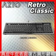 【PCHot AZIO 快速出貨】 Retro Classic ONYX 牛皮復古打字機鍵盤 中/英文版