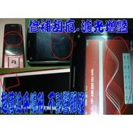 螢幕保護貼保護貼手機螢幕保護貼液晶螢幕保護貼硬式保護貼螢幕貼高雄面交自取外接電池