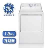 【GE奇異】13KG直立式乾衣機(GTX22GASWW)