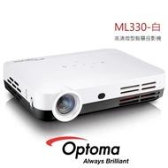 ★送Chromecast 3★【OPTOMA】短焦可攜隨身投影機-ML330(600流明升級版)