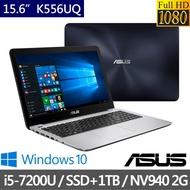 ASUS華碩 筆記型電腦K556UQ 15.6吋FHD筆電