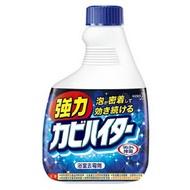 浴室魔術靈 日本原裝去霉劑