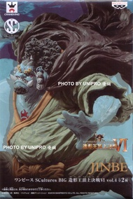 台灣代理版 頂上決戰6 VOL.4 單售 彩色款 JINBE 甚平 吉貝爾 海俠 魚人 王下七武海 海賊王 公仔