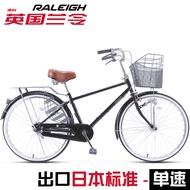 Raleigh British Lanling Variable Speed Bicycle Japanese Women's Elderly City Bike