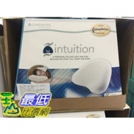 [105限時限量促銷] COSCO CARPENTER INTUITION PILLOW 多功能記憶枕43X35公分 _C773983