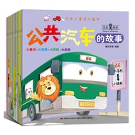 【READY STOCK】10 children's early education story books fairy tale picture books children's education enlightenment picture books Education & Teaching 