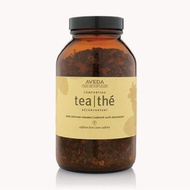 [英國🇬🇧預購] AVEDA comforting tea 康福茶