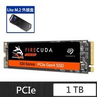 【外接盒超值組】希捷FireCuda 520 1TB  SSD+ 華碩 ROG Strix Arion Lite M.2 C外接盒