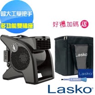【美國 Lasko】AirSmart黑武士渦輪循環風扇 U15617TW 贈原廠收納袋+風扇清潔刷
