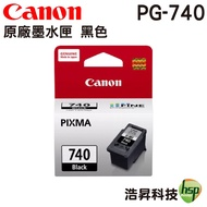 CANON PG-740XL PG740 原廠墨水匣 黑色 適用 MG3670 MG3570 MX437 MX377