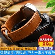 Italian leather watch strap for Rolex Citizen Mido strap leather men's accessories 20 22mm