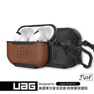 UAG AirPods 皮革款 耐衝擊保護殼 適用 AirPods Pro 保護殼 保護套 藍牙耳機套 Apple耳機套