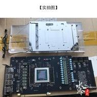 alphacool微星gaming x trio魔龍\/超龍RTX3080\/3080TI\/3090冷頭