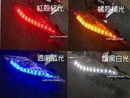 LFM【X Pro TEAM】G6燻黑前方向燈殼LED定位燈組~G6烈焰紅前方向燈殼~G6歐規橘前方向燈殼組