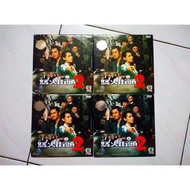 ORIGINAL TVB DRAMA DVD Ghetto Justice 2 4D【二手】