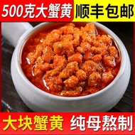 【Crab Roe sauce】【True Crab Ovary】Crab Cream Sauce Bald Butter Crab Meat Hairy Crab Powder Crab Bibimbap Instant Crab Cre
