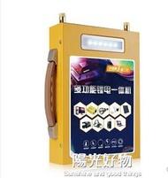 大容量鋰電池鋰電池12v大容戶外大功率100ah動力逆變器疝氣燈電瓶大容量一體機 NMS陽光好物 夏洛特居家名品