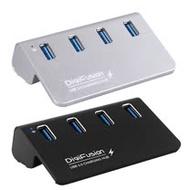 伽利略 USB3.0 4埠 充電 HUB 鋁合金 附變壓器 U3H04F