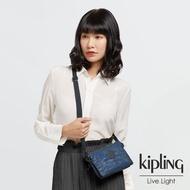 【KIPLING】高冷月蝕藍三夾層配件包-CREATIVITY XB