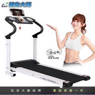 健身大師—超越平板免組裝心跳偵測電動跑步機