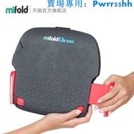 以色列mifold one便攜式汽車兒童安全座椅簡易增高墊3-12歲通用 曉婷@