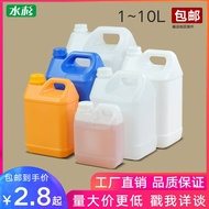 【優質】食品級加厚塑料桶方桶帶蓋食品桶5L酒桶塑膠桶油壺1公斤小水桶2升
